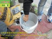 1804 Ceramic non-slip material spraying-water-base:1804 Ceramic non-slip material spraying-water-based non-slip paint application - photo (24).JPG