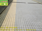 1819 工廠-地下室-車道-立體止滑磚止滑防滑施工工程 - 相片:1819 工廠-地下室-車道-立體止滑磚止滑防滑施工工程 - 相片 (40).JPG