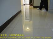 1489 Home - Living Room - Room - Mirror Polished B:1489 Home - Living Room - Room - Mirror Polished Brick Floor Anti-Slip Construction - Photo (3).JPG