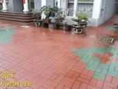 1503 Home Garden-Red Brick Floor Moss Cleaning Pro:1503 Home Garden-Red Brick Floor Moss Cleaning Project - Photo (27).jpg