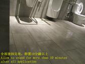 1639 社區-無障礙廁所-中高硬度磁磚地面止滑防滑施工工程- 相片:1639 社區-無障礙廁所-中高硬度磁磚地面止滑防滑施工工程- 相片 (15).JPG