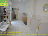 1801 Childcare Center-Toilet-Baby Bathing Area-Med:1801 Childcare Center-Toilet-Baby Bathing Area-Medium Hardness Tile and Anti-slip Construction Project - Photo (5).JPG