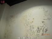 抓漏防水工程素材:7一樓大廳外牆-漏水 (5) .-止滑大師Anti- slit Pro創業加盟連鎖止滑液防滑劑止滑防滑專業施工地坪瓷磚浴室防滑止滑