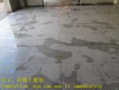 1468 公家機關-出入口-鏡面花崗石地面止滑防滑施工工程照片:1468 公家機關-出入口-鏡面花崗石地面止滑防滑施工工程照片 (17).JPG
