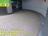 1823 building-car lane-three-dimensional driveway :1823 building-car lane-three-dimensional driveway brick anti-slip and non-slip construction works - photo (6).JPG