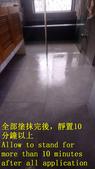 1492 Home-Bathroom-High Hardness Tile Floor Anti-S:1492 Home-Bathroom-High Hardness Tile Floor Anti-Slip Construction Engineering - Photo (15).jpg