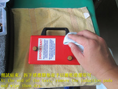 1592 ASM825A Slip Resistance Test - Operational Te:1592 ASM825A Slip Resistance Test - Operational Teaching - Photo (21).JPG