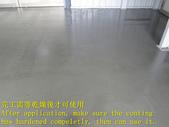 1594 廠房-走道-EPOXY-水泥地面止滑防滑施工工程-相片:1594 廠房-走道-EPOXY-水泥地面止滑防滑施工工程-相片 (10).JPG