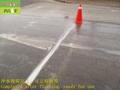 1787 工廠-車道-水泥地面止滑防滑施工工程 - 相片:1787 工廠-車道-水泥地面止滑防滑施工工程 - 相片 (23).JPG