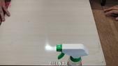 20120220中苑企業(有)&黃茂竹加盟店教育訓練:11教育訓練-磁磚類-止滑大師創Anit-slip Pro業加盟連鎖止滑液防滑劑止滑防滑專業施工地坪磁磚浴室防滑止滑