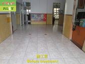 1172 幼兒園-廁所-走廊-中硬度磁磚地面防滑施工工程 - 相片:1172 幼兒園-廁所-走廊-中硬度磁磚地面防滑施工工程 (10).JPG