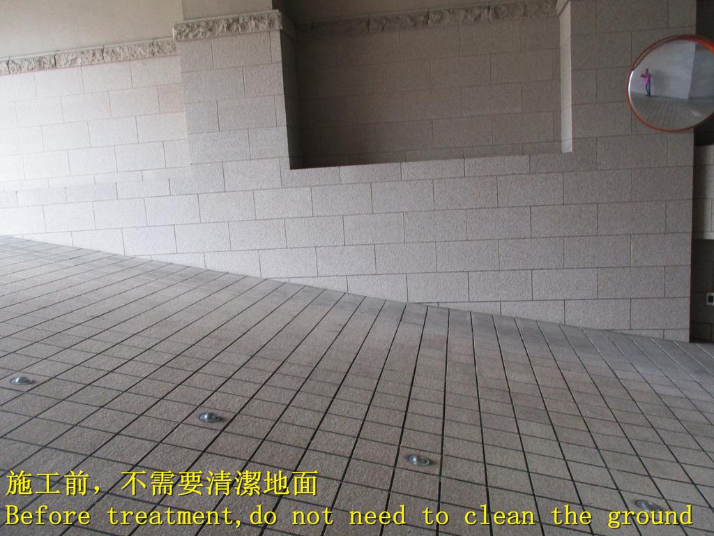 1463 社區-大樓-車道-粗糙面花崗石地面止滑防滑施工工程-照片:1463 社區-大樓-車道-粗糙面花崗石地面止滑防滑施工工程-照片 (7).JPG
