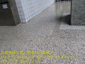 1607 社區-中廊-花崗石地面止滑防滑施工工程 - 相片:1607 社區-中廊-花崗石地面止滑防滑施工工程 - 相片 (14).JPG