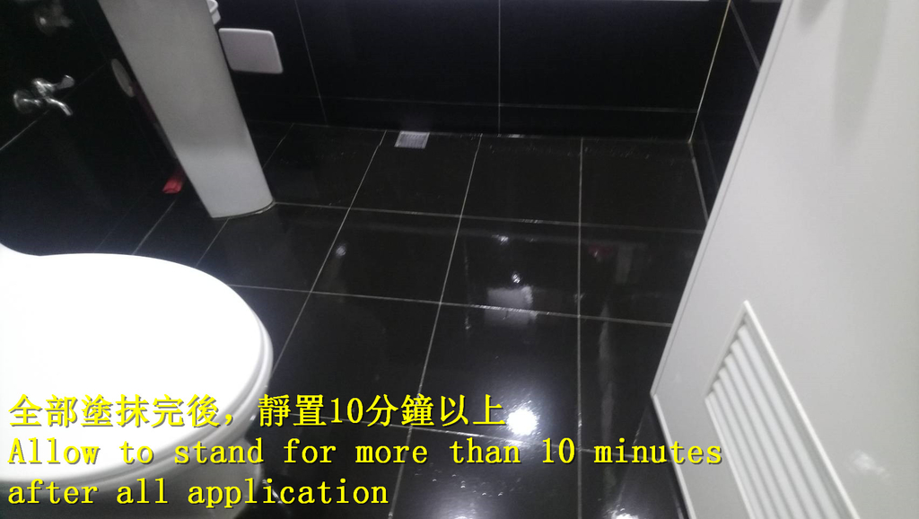 1609 Home-Bathroom-Medium Hard Tile Floor Anti-Sli:1609 Home-Bathroom-Medium Hard Tile Floor Anti-Slip Construction - Photo (8).jpg