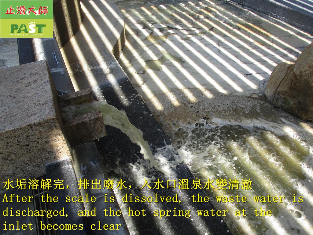 1718 溫泉區-水管水垢清除施工工程- 相片:1718 溫泉區-水管水垢清除施工工程 - 相片 (21).JPG