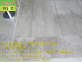 1837 Office Building-Gate-Both Sides of Entrance-A:1837 Office Building-Gate-Both Sides of Entrance-Anti-slip Construction Works on Granite Floor - Photo (10).JPG