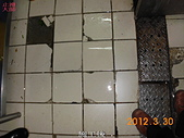 止滑-美樂地廚房地面止滑施工-相片版-防滑止滑地面防滑:5施工後.jpg-止滑防滑浴室防滑-止滑,廚房防滑止滑,防滑,去污,除垢,各種地面止滑防滑施工