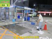 1122 加油站-洗車場-水泥地面止滑防滑施工工程 - 相片:1122 加油站-洗車場-水泥地面止滑防滑施工工程 (7).JPG