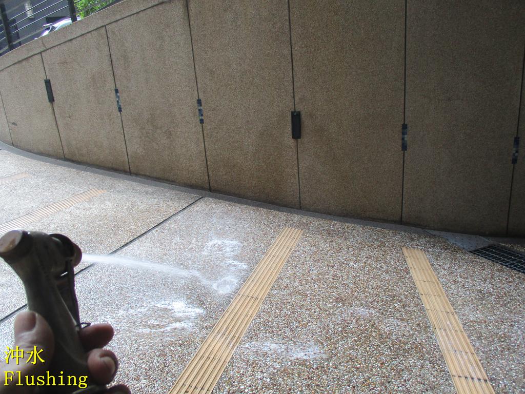1608 社區-車道-抿石地面止滑防滑施工工程 - 相片:1608 社區-車道-抿石地面止滑防滑施工工程 - 相片 (25).JPG