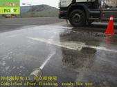 1787 工廠-車道-水泥地面止滑防滑施工工程 - 相片:1787 工廠-車道-水泥地面止滑防滑施工工程 - 相片 (27).JPG