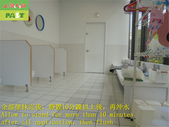 1801 Childcare Center-Toilet-Baby Bathing Area-Med:1801 Childcare Center-Toilet-Baby Bathing Area-Medium Hardness Tile and Anti-slip Construction Project - Photo (12).JPG
