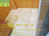 1821 Home-Kitchen-Anti-slip and anti-slip construc:1821 Home-Kitchen-Anti-slip and anti-slip construction of mirror polished tiles - Photo (12).JPG
