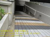 1631 社區-車道-止滑磚地面止滑防滑施工工程 - 相片:1631 社區-車道-止滑磚地面止滑防滑施工工程 - 相片 (11).JPG
