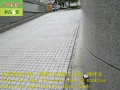 1694 Church-Driveway-Entrance-Five-claw nail throu:1694 Church-Driveway-Entrance-Five-claw nail through-slip brick floor anti-skid construction project - Photo (16).JPG