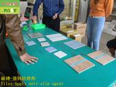 1792 Anti-slip franchise store-anti-slip construct:1792 Anti-slip franchise store-anti-slip construction technology training and education training - photo (17).JPG