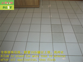 1801 Childcare Center-Toilet-Baby Bathing Area-Med:1801 Childcare Center-Toilet-Baby Bathing Area-Medium Hardness Tile and Anti-slip Construction Project - Photo (13).JPG