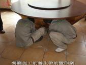湯唯溫泉飯店地面止滑防滑施工:5餐廳施工前養生帶前置作業1-止滑大師Anti- slit Pro創業加盟連鎖止滑液防滑劑止滑防滑專業施工地坪瓷磚浴室防滑止滑