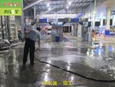 1122 加油站-洗車場-水泥地面止滑防滑施工工程 - 相片:1122 加油站-洗車場-水泥地面止滑防滑施工工程 (13).JPG