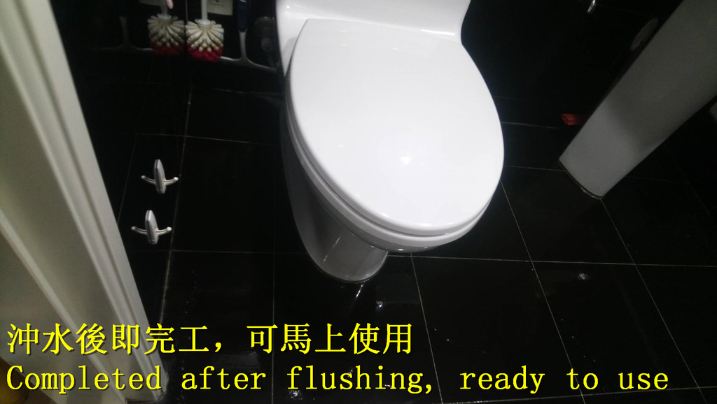 1609 Home-Bathroom-Medium Hard Tile Floor Anti-Sli:1609 Home-Bathroom-Medium Hard Tile Floor Anti-Slip Construction - Photo (13).jpg