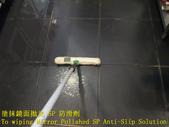 1506 Teppanyaki - Restaurant -Kitchen - Dining Are:1506 Teppanyaki - Restaurant -Kitchen - Dining Area-Tile Floor Anti-Slip Construction- Photo (16).JPG