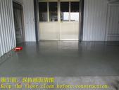 1594 Factory-Walk-EPOXY-Cement Floor Anti-Slip Con:1594 Factory-Walk-EPOXY-Cement Floor Anti-Slip Construction - Photo (3).JPG