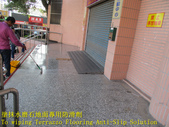 1640 Old People's Hall-Stage-Activity Center-In fr:1640 Old People's Hall-Stage-Activity Center-In front of the gate-Terrazzo floor anti-slip construction - photo (12).JPG