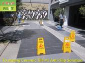 1121 Community - Courtyard - Aisle and Parking -:1121 Community - Courtyard - Aisle and Parking - High hardness Tile Floor Anti-Slip Treatment (9).JPG