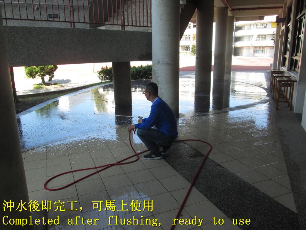 1627 學校-走廊-階梯-中硬度磁磚地面止滑防滑施工工程 - 相片:1627 學校-走廊-階梯-中硬度磁磚地面止滑防滑施工工程 - 相片 (17).JPG