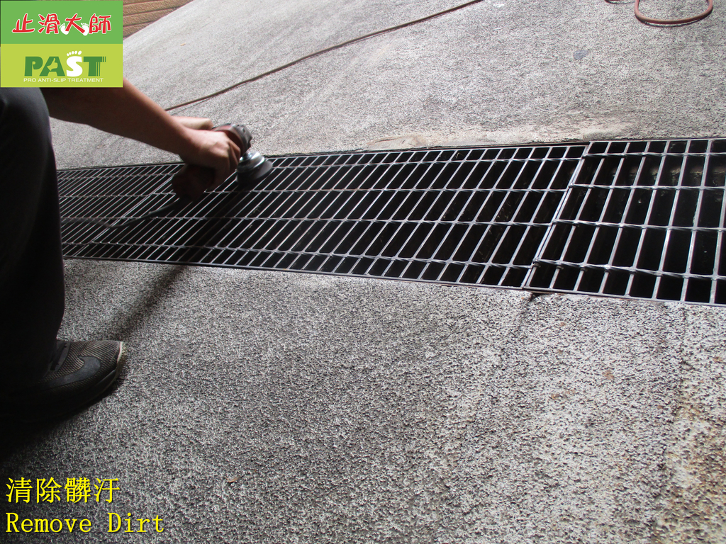 1710 Community-Driveway-Metal Ditch Cover-Ceramic :1710 Community-Driveway-Metal Ditch Cover-Ceramic Non-slip Coating Construction Project - Photo (3).JPG