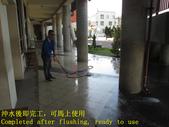 1627 學校-走廊-階梯-中硬度磁磚地面止滑防滑施工工程 - 相片:1627 學校-走廊-階梯-中硬度磁磚地面止滑防滑施工工程 - 相片 (19).JPG