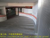 1519 社區-車道-高硬度磁磚-抿石地面止滑防滑施工工程-照片:1519 社區-車道-高硬度磁磚-抿石地面止滑防滑施工工程-照片 (7).JPG