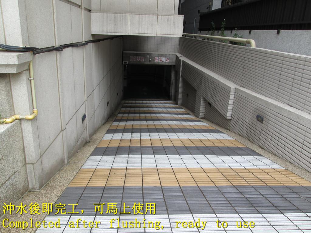 1631 社區-車道-止滑磚地面止滑防滑施工工程 - 相片:1631 社區-車道-止滑磚地面止滑防滑施工工程 - 相片 (26).JPG