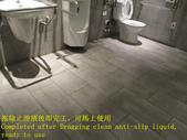 1639 社區-無障礙廁所-中高硬度磁磚地面止滑防滑施工工程- 相片:1639 社區-無障礙廁所-中高硬度磁磚地面止滑防滑施工工程- 相片 (22).JPG