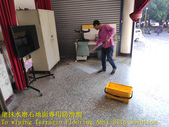 1640 Old People's Hall-Stage-Activity Center-In fr:1640 Old People's Hall-Stage-Activity Center-In front of the gate-Terrazzo floor anti-slip construction - photo (18).jpg