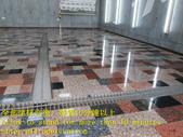 1642 包膜公司-工作室-花崗石地面止滑防滑施工工程 - 相片:1642 包膜公司-工作室-花崗石地面止滑防滑施工工程 - 相片 (14).JPG