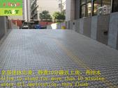 1779 Community-Driveway-Three-dimensional Driveway:1779 Community-Driveway-Three-dimensional Driveway Brick Floor Anti-slip and Anti-slip Construction Project - Photo (16).JPG