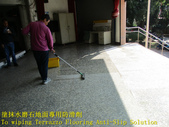 1640 Old People's Hall-Stage-Activity Center-In fr:1640 Old People's Hall-Stage-Activity Center-In front of the gate-Terrazzo floor anti-slip construction - photo (21).JPG