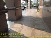 1508 Public Office-Office-Arcade-Granite Floor Ant:1508 Public Office-Office-Arcade-Granite Floor Anti-skid Construction - Photo (4).JPG