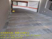 1519 社區-車道-高硬度磁磚-抿石地面止滑防滑施工工程-照片:1519 社區-車道-高硬度磁磚-抿石地面止滑防滑施工工程-照片 (19).JPG