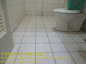1641 Home-Bathroom-High-Skill Tile Floor Anti-Slip:1641 Home-Bathroom-High-Skill Tile Floor Anti-Slip Anti-Slip Construction -Photo (8).JPG